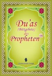 Du'as (Bittgebete) des Propheten (Leseprobe)