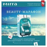 MIRRA Minicatalogue Summer 2016
