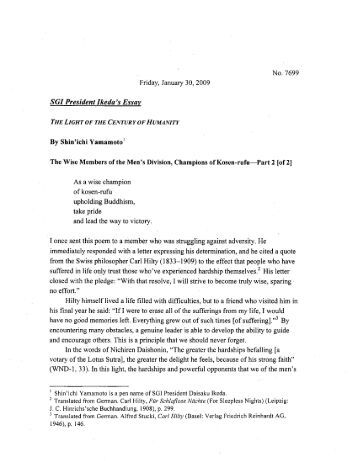 Buddhism Essay Buddhism Essays Essays In Zen Buddhism By D T Suzuki My To Korea Essay On My School In English also Abraham Lincoln Essay Paper Thesis For An Essay