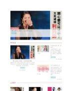 Demo magazine 1 - Page 4