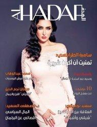AlHadaf Magazine - May 2016
