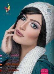 db45aed35 AlHadaf Magazine - January 2016