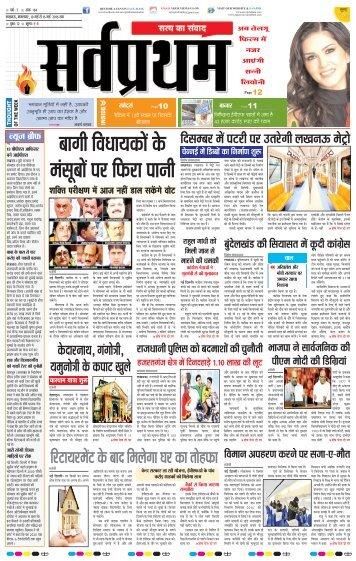 tuesday Epaper