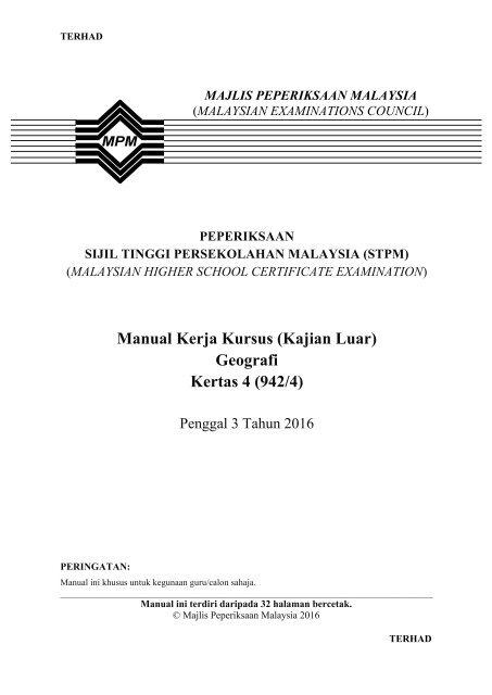 Manual Kerja Kursus Kajian Luar Geografi Kertas 4 942 4