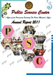 PSC Annual Report 2011