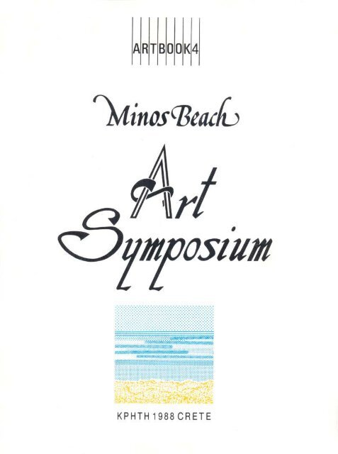 MINOS BEACH  ART SYMPOSIUM 1988