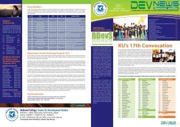 KU's 17th Convocation - Nche.edu.np