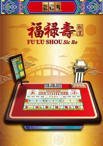 16'H0020_Fu Lu Shou Brochure-issuu