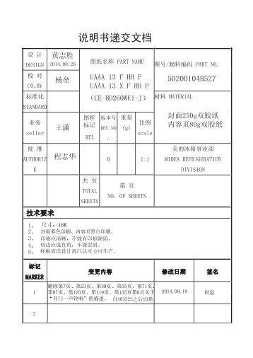 KitchenAid UAAA 13 X F HH P - Freezer - UAAA 13 X F HH P - Freezer PT (F084992) Istruzioni per l'Uso