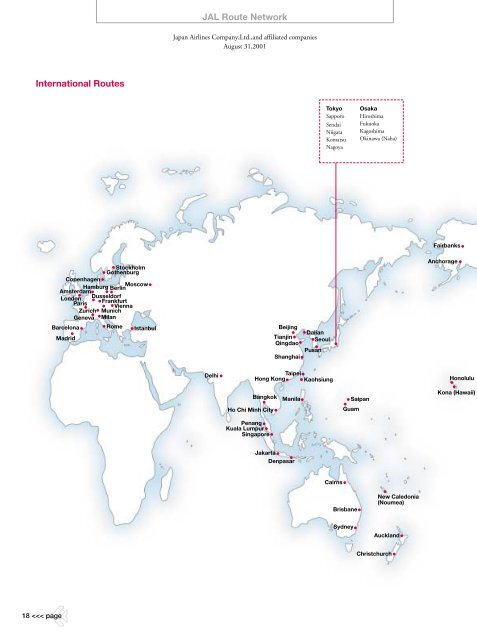 International Routes JAL Route Network - JAL | JAPAN AIRLINES on singapore airlines route map, atlantic coast airlines route map, lan airlines route map, pakistan airlines route map, northwest airlines route map, shanghai airlines route map, malaysia airlines route map, korean air route map, aeroflot airline route map, hawaiian airlines route map, israel airlines route map, hawaiian airlines hubs map, mokulele airlines route map, lufthansa route map, seaport airlines route map, garuda route map, american airlines route map, syrian airlines route map, canadian airlines route map, united airlines route map,