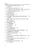 UNESCO Ancient Civilizations of Africa (Editor G. Mokhtar) - Page 7