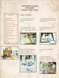 Decoration & Découpage - брой 5 - Page 7