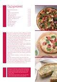 KitchenAid JC 216 BL - Microwave - JC 216 BL - Microwave BG (858721699490) Ricettario - Page 2