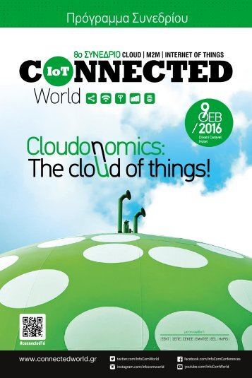 Connected World 2016