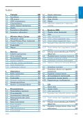 Philips Streamium Centre Streamium - Mode d'emploi - FIN - Page 5