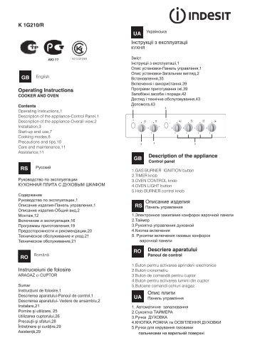 KitchenAid K 1G210 (W) R - Cooker - K 1G210 (W) R - Cooker RU (F035296) Istruzioni per l'Uso