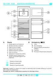 KitchenAid A 265 V/2 - Fridge/freezer combination - A 265 V/2 - Fridge/freezer combination EL (853970512010) Scheda programmi