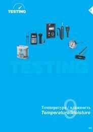 TESTING Katalog RUSS KAP 9 - testing-russia.com