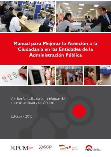 Manual-para-Mejorar-la-atencion-a-la-ciudadania