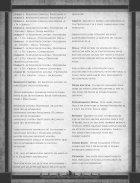 EVVOLUZIONE - Page 4