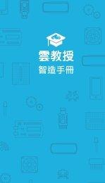 Acer CPF G1U-500 - User Manual