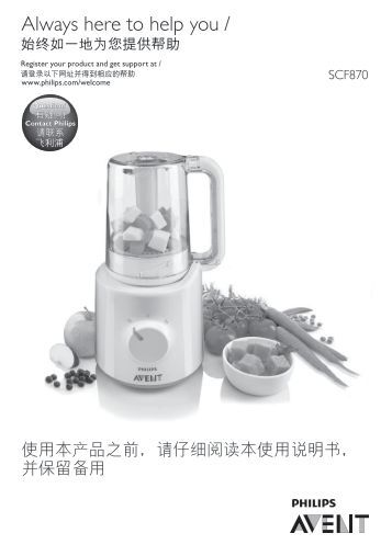 Cuisine appareils cuisinart blender mode d 39 emploi along with cuisine ap - Philips robot cuiseur ...