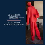 G & A MAMIDAKIS FOUNDATION