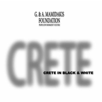 CRETE IN BLACK & WHITE