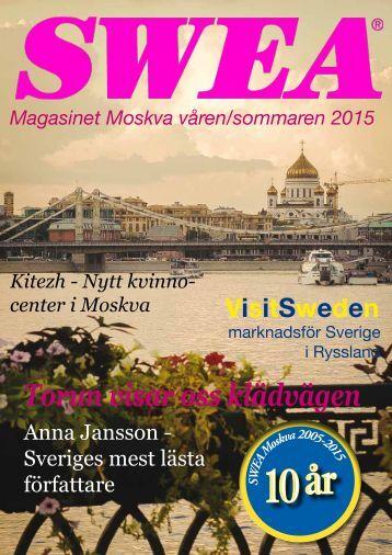swea-moskva-magasin-nr-12