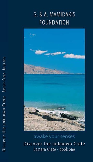 Crete-Discover the Unknown Crete