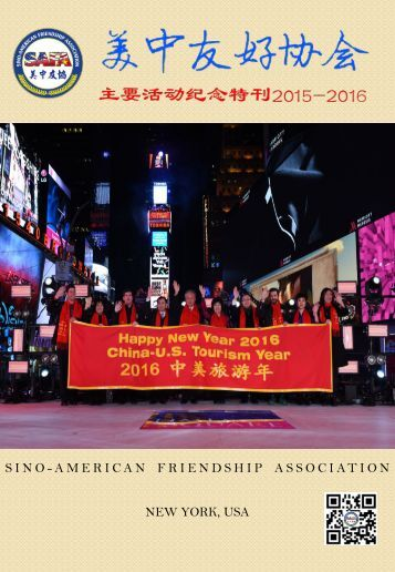 2015 Annual Journal Draft