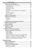 Toyota TNS410 - PZ420-E0333-EL - TNS410 - mode d'emploi - Page 3