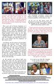 A CARIBANA STORY.indd - Mr. Goudas Books - Page 7
