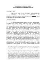 The Legislative Council Brief
