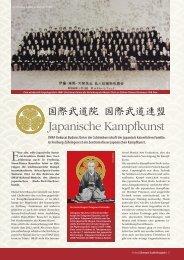 ZM1503_ZaS_Magazin_V7.04_W_RAUSCHER