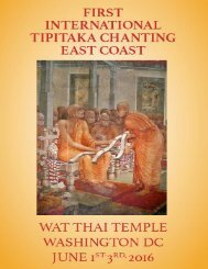 1st International Tipitaka Washington,D.C.