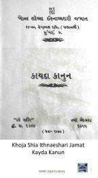Book 14 Khoja Shia Ithnaesheri Jamat Kayda Kanun