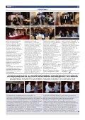 Никоб Инфо број 67-68 - Page 3