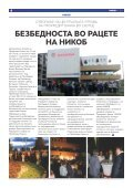Никоб Инфо број 67-68 - Page 4