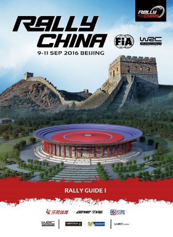 Rally Guide 1
