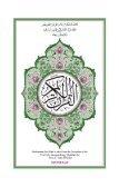 Quran - Page 3