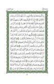 Quran - Page 6