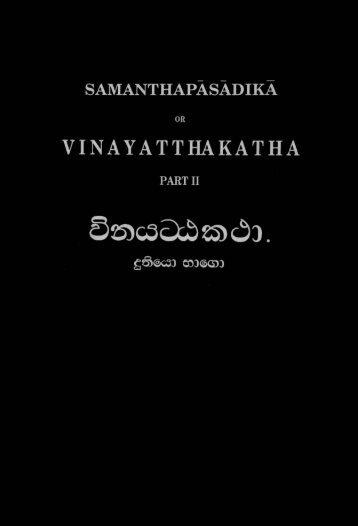 02-vinayatthakatha