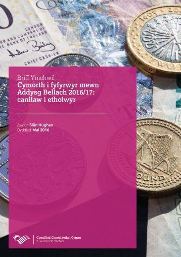 Cymorth i fyfyrwyr mewn Addysg Bellach 2016/17 canllaw i etholwyr