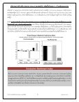 OCA - Page 3