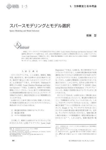 392-399_hirose