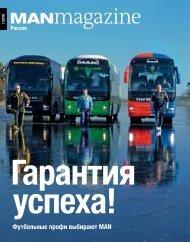 MANmagazine Bus Russia 1/2016