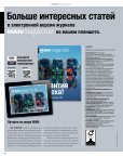MANmagazine Bus Russia 1/2016 - Page 2