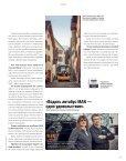 MANmagazine Bus Russia 1/2016 - Page 5