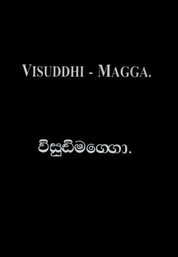 06-visuddhimagga